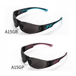 防護眼鏡 避光型