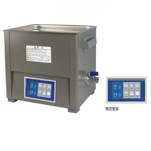 超音波洗淨器  觸控型