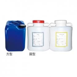 廢液儲存桶
