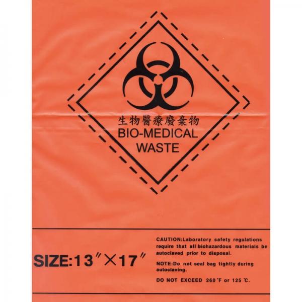 廢棄物滅菌袋