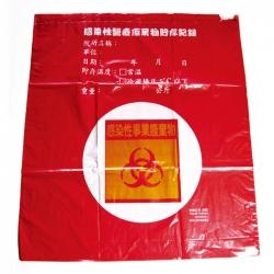感染性廢棄物袋束口