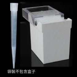 微量吸管尖1-5ml