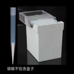 微量吸管尖2-10ml