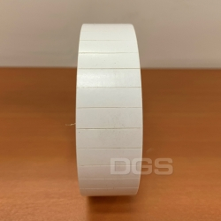 冷藏標籤 白色21x7mm