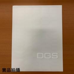 冷藏標籤 白33x13mm&冷凍標籤 白9.5mm Laser