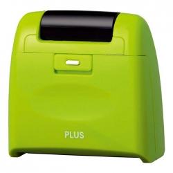 滾輪個人資料保護章 印面55mm 內售墨水卡匣 (大) ( IS-510CM/IS-017CM)