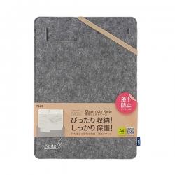 Kaite2磁性手寫版 繪圖板 A4/B5保護套 (KA-005CA4/KA-005CB5)