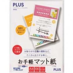 艷麗彩色噴墨紙(IT120ME)