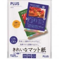 纖細彩色噴墨紙(IT-120MP)