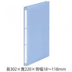 PP背幅伸縮檔案夾 (FL-021SP)